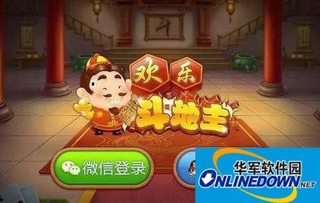 微信欢乐斗地主登上免费版第一