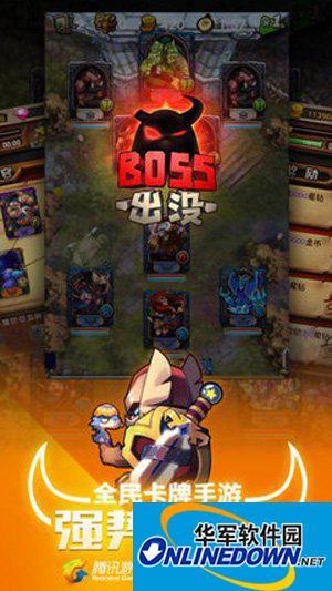 微信全民英雄卡牌游戏 3日迅速登顶1