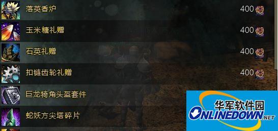 《激战2》四风节换什么好