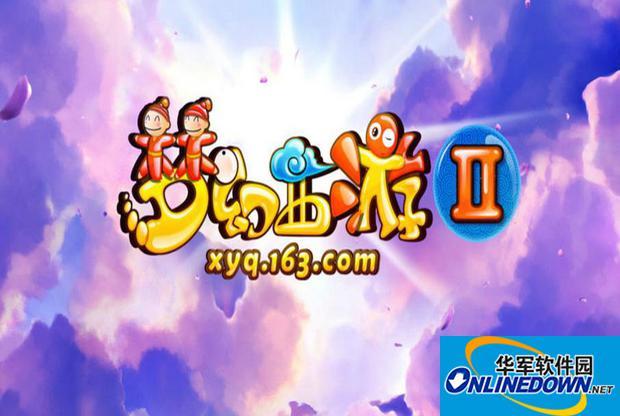 梦幻西游2和1有什么区别?梦幻西游2和1是同个游戏吗?
