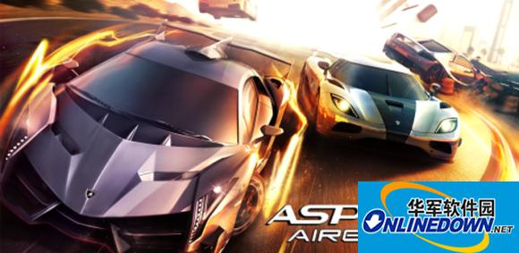 《狂野飙车8:极速凌云 Asphalt 8:Airborne》