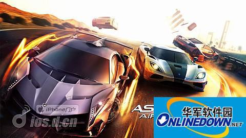 狂野飙车8:极速凌云赛道地图大全最佳路线选择
