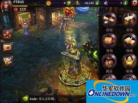 永恒战士3中文版装备获取攻略1