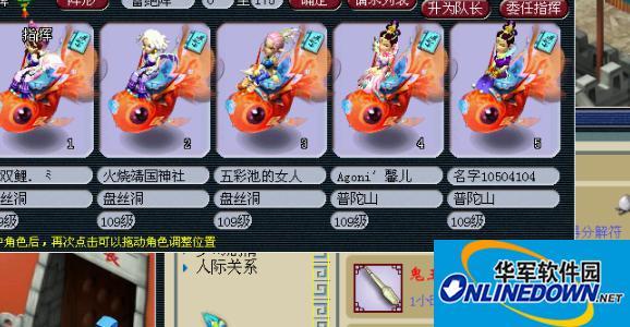 梦幻西游2大小鬼是什么意思?梦幻西游2大小鬼怎么抓最赚钱?