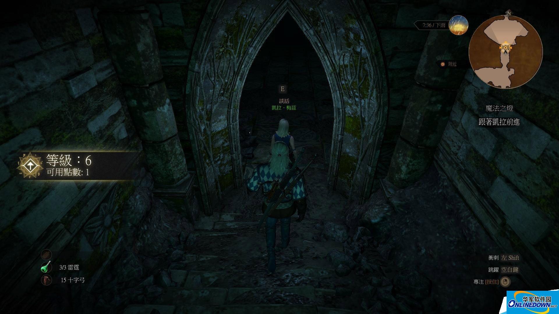 《巫师3》魔法之灯图文流程攻略