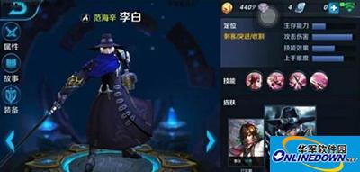 王者荣耀剑仙李白solo对战技巧详解
