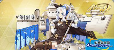 战舰少女建造公式