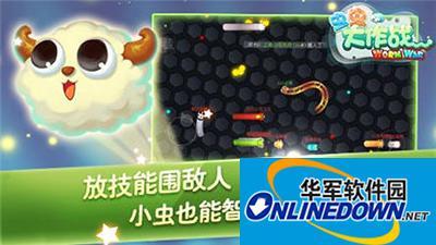 虫虫大作战气球如何获取?虫虫大作战气球获取攻略