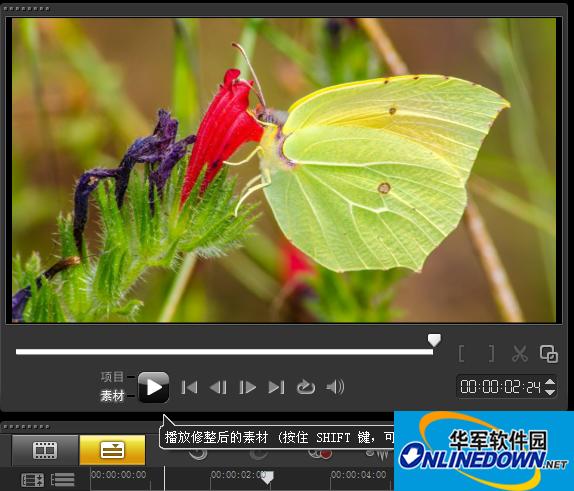 会声会影X5如何把视频素材制作成摇动效果