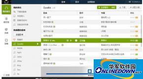 QQ音乐登录失败怎么办