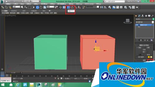 3DMAX中点捕捉工具的使用方法