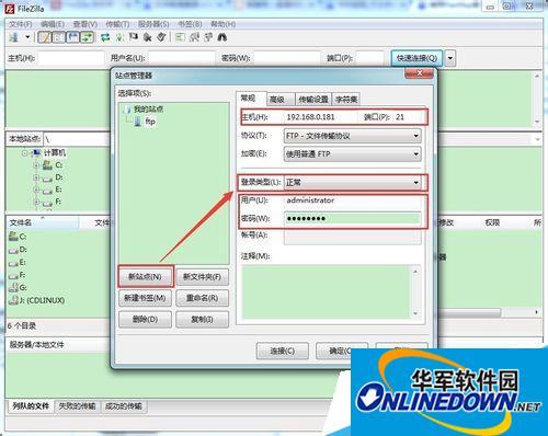 使用FileZilla客户端来访问ftp目录