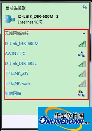 wifi共享精灵网速很慢是什么原因?