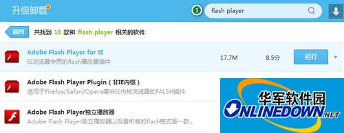 下载Flash Player