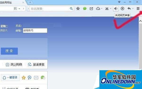 qq浏览器主界面