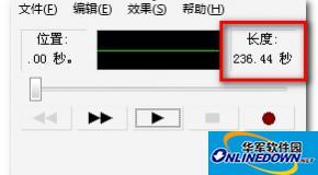 如何延长windows xp录音软件的录音时间