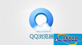 qq浏览器电脑版中怎么设置老板键?设置后有什么作用?
