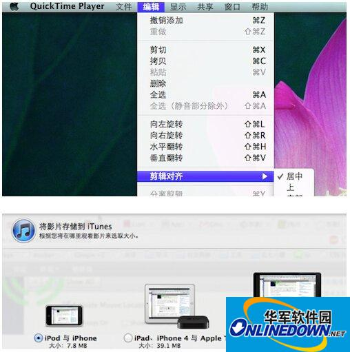 quicktime player怎么用 quicktime player下载使用教程4