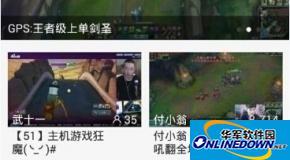 手机熊猫tv直播软件被禁言了怎么办?