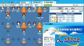 qq游戏大厅在线玩下载的游戏安装不了怎么解决