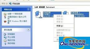 天易成网管软件跨网段监控设置方法