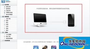 天盾苹果手机数据恢复软件一键导出备份微信记录?