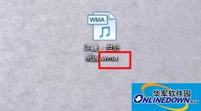 如何用格式工厂把wma格式转换成mp3格式?