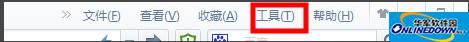 2345浏览器工具栏