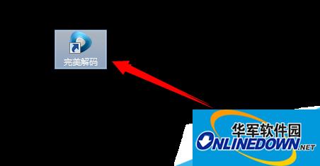 怎么才能给完美解码播放器中添加播放链接?