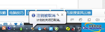 3dmax渲染结束后如何自动关机