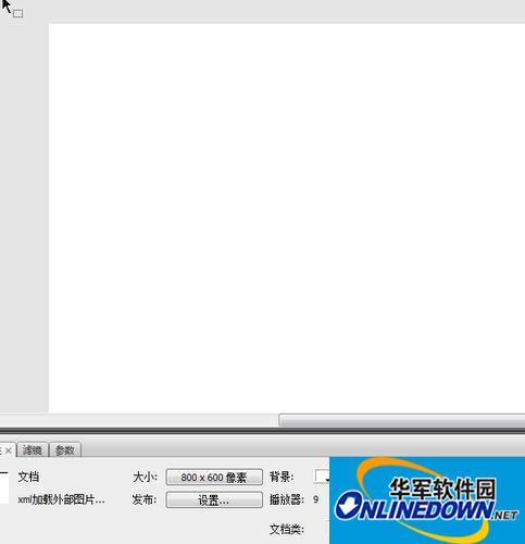 [AS3编程教学]如何通过xml加载外部图片