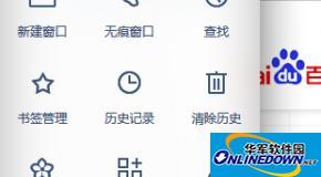 uc浏览器电脑版云书签怎么用
