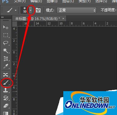 怎么在PHOTOSHOP CC 中使用插画笔刷
