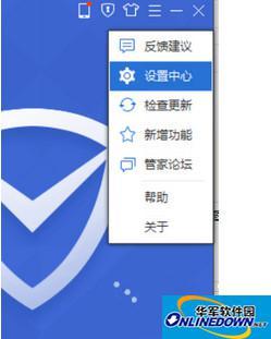qq浏览器自动划词搜索怎么开启?