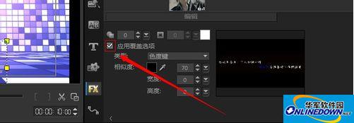 会声会影X5如何制作卡拉OK字幕