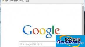 谷歌浏览器与火狐浏览器比怎么样?
