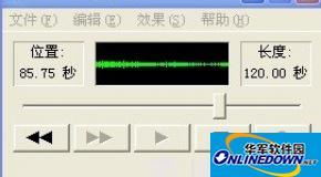 电脑怎么录音 Cool Edit Pro专业录音软件