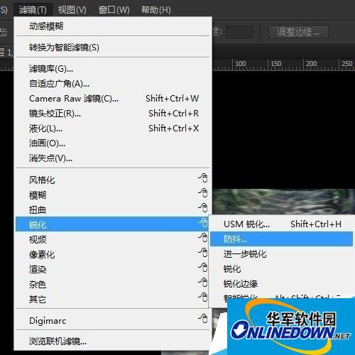 Photoshop CC新功能 一键去模糊防抖滤镜