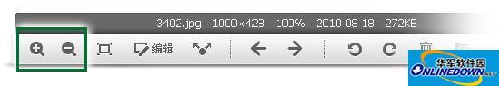 使用看图窗口按钮缩放图片