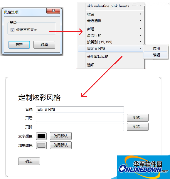 火狐浏览器自定义功能