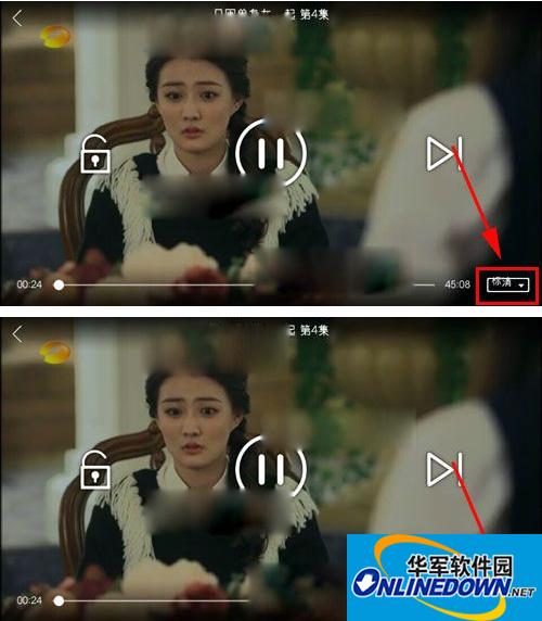 芒果tv高清模式在哪?芒果tv高清模式切换方法