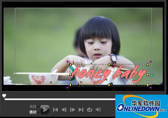 用会声会影X5如何制作宝宝成长记录视频?