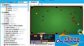 qq游戏大厅官网怎么进行游戏多开