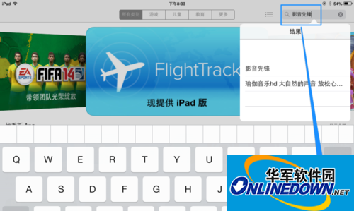影音先锋iPad版下载 ,iPad影音先锋怎么用