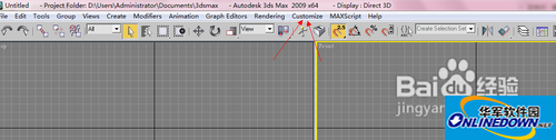 怎样设置3dmax的快捷键 自己的快捷键 自定义