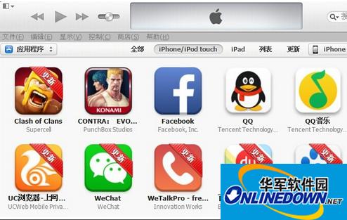 itunes如何更新手机app: