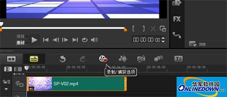 会声会影X8怎么给视频制作配音效果?