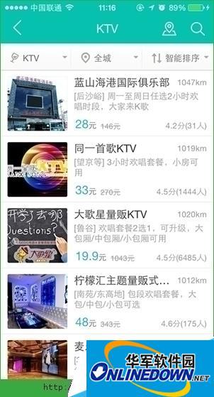 """进入""""KTV""""界面,将看到你想去区域的众多KTV"""