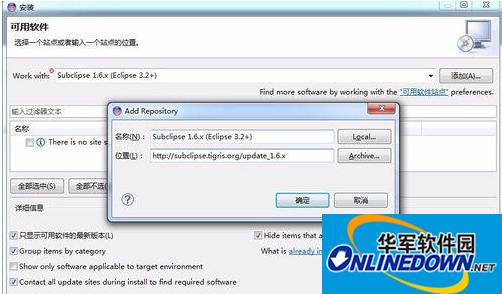 eclipse svn插件在线安装方法:
