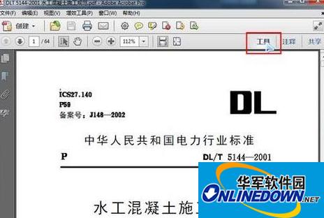 adobe acrobat拆分pdf文件步骤